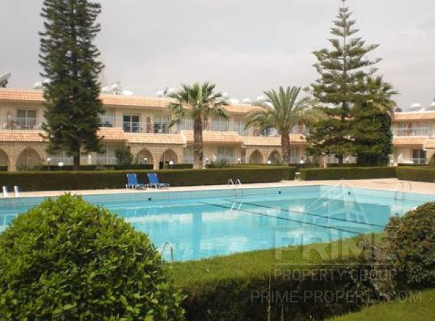 Cyprus property, Apartment for sale ID:841