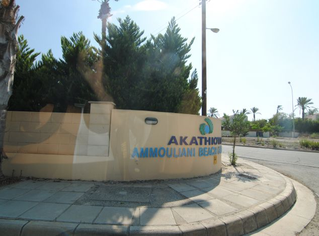 Villa 8622 on sell in Larnaca