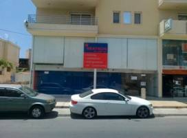 Cyprus property, Shop for sale ID:8779