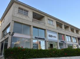 Cyprus property, Shop for sale ID:9102