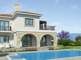 Cyprus property, Villa for sale ID:9231