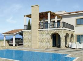 Cyprus property, Villa for sale ID:9233