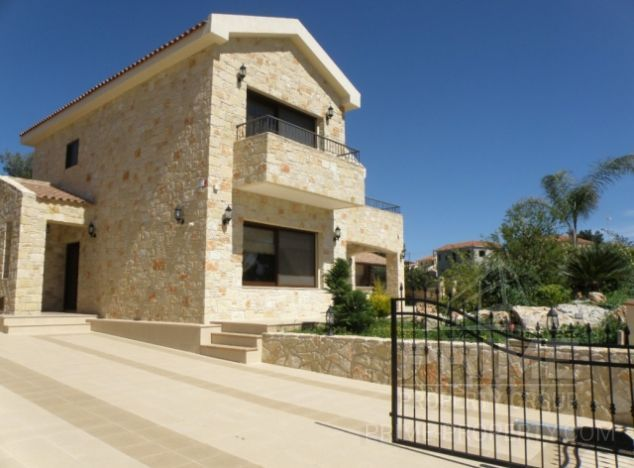 Cyprus property, Villa for sale ID:9436