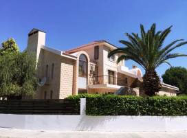 Property in Cyprus, Villa for sale ID:9518