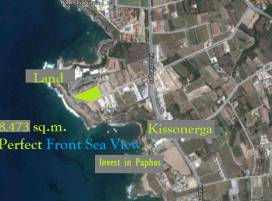 Property in Cyprus, Land for sale ID:9573