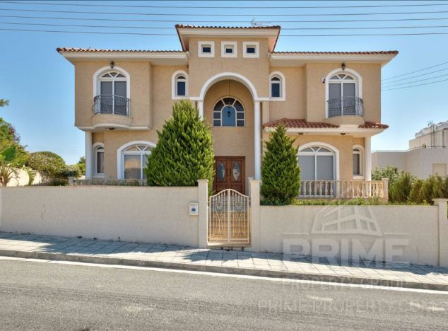 Cyprus property, Villa for sale ID:9599