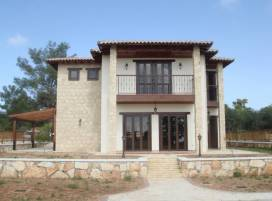 Property in Cyprus, Villa for sale ID:974